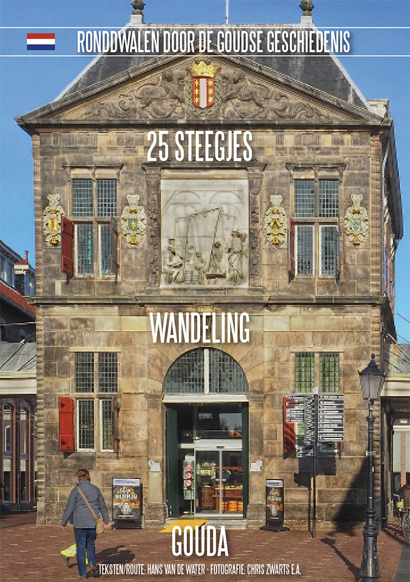 25 Steegjes Wandeling Gouda (NL)